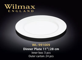 PROFESSIONAL DINNER PLATE 11inch | 28 CM