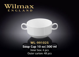 SOUP CUP 10 OZ | 300 ML