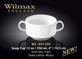 SOUP CUP 12 OZ | 350 ML