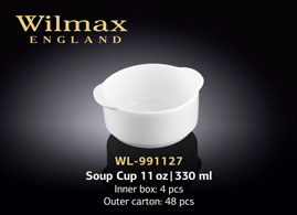 SOUP CUP 11 OZ | 330 ML