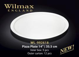 PIZZA PLATE 14inch | 35.5 CM