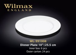 PROFESSIONAL DINNER PLATE 10inch | 25.5 CM